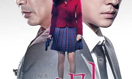 Circle Of Atonement Full Movie (2015