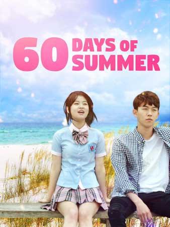 60 Days Of Summer Full Movie (2018)