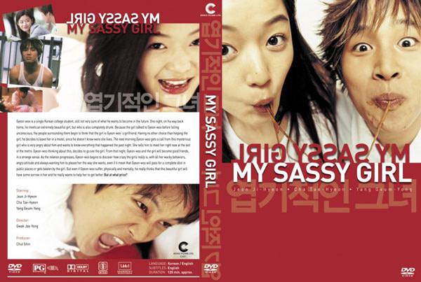 Eng watch 2001 sub my girl sassy My Sassy
