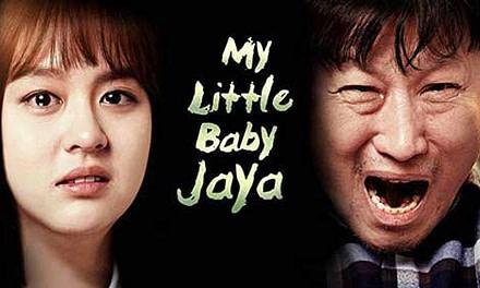 My Little Baby, Jaya Full Movie (2017)