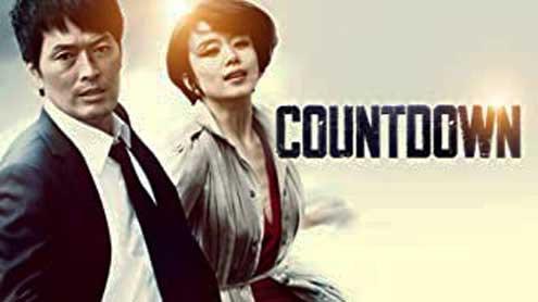 Countdown Full Movie (2011)
