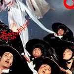 Romantic Warrior Full Movie (2003)