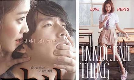 Innocent Thing Full Movie (2014)