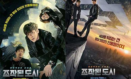 Fabricated City Full Movie (2017)