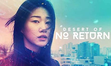Desert Of No Return Full Movie (2017)