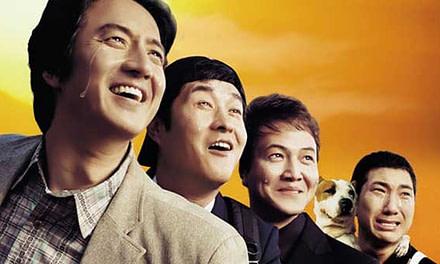 My Boss, My Teacher Full Movie (2006)