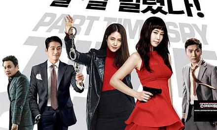 Part-Time Spy Full Movie (2017)