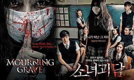Mourning Grave Full Movie (2014)
