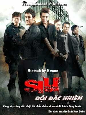 SIU Full Movie (2011)