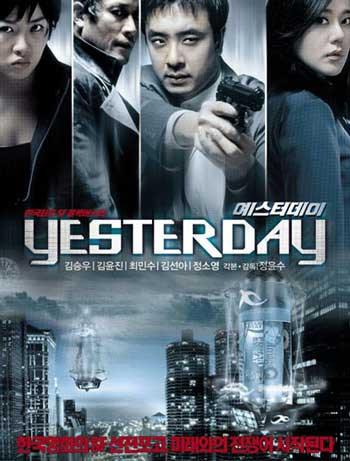 Yesterday Full Movie (2002)