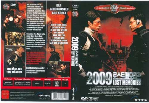 2009: Lost Memories Full Movie (2002)
