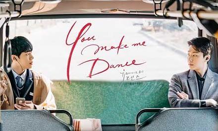 You Make Me Dance Full Movie (2021)