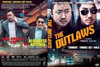 The Outlaws Full Movie (2017)
