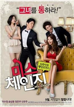 Miss Change Full Movie (2013)
