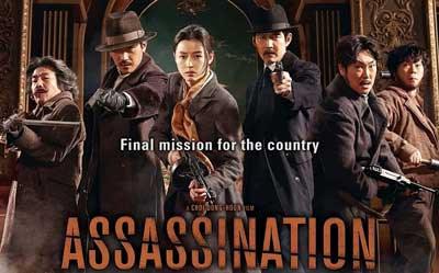 Assassination Full Movie (2015)