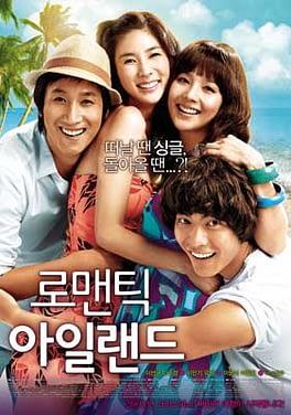 Romantic Island Full Movie (2008)