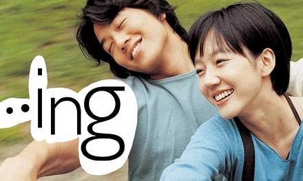 Ing Full Movie (2003)