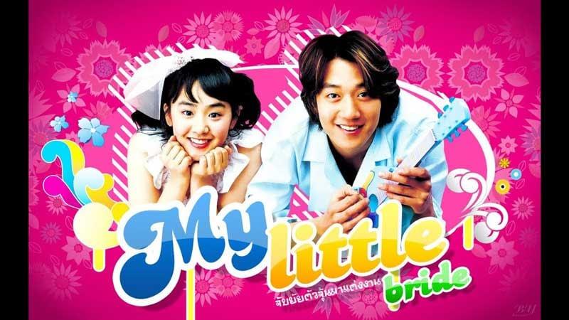 My Little Bride Full Movie (2004)